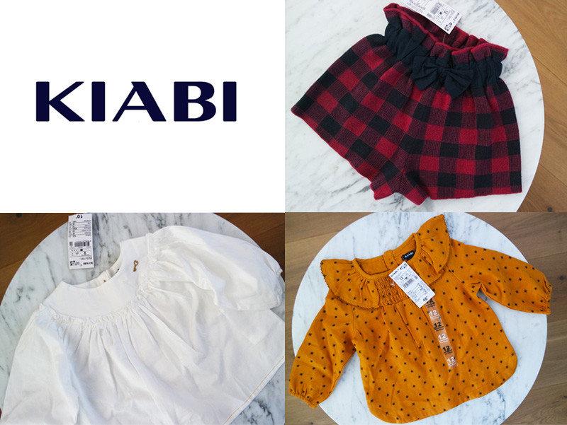 Kiabi - shoplog baby